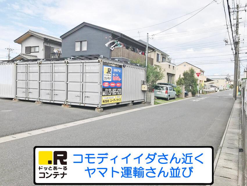 新松戸外観2