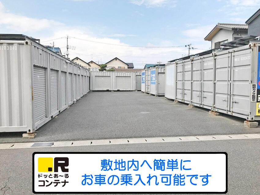 新松戸外観3