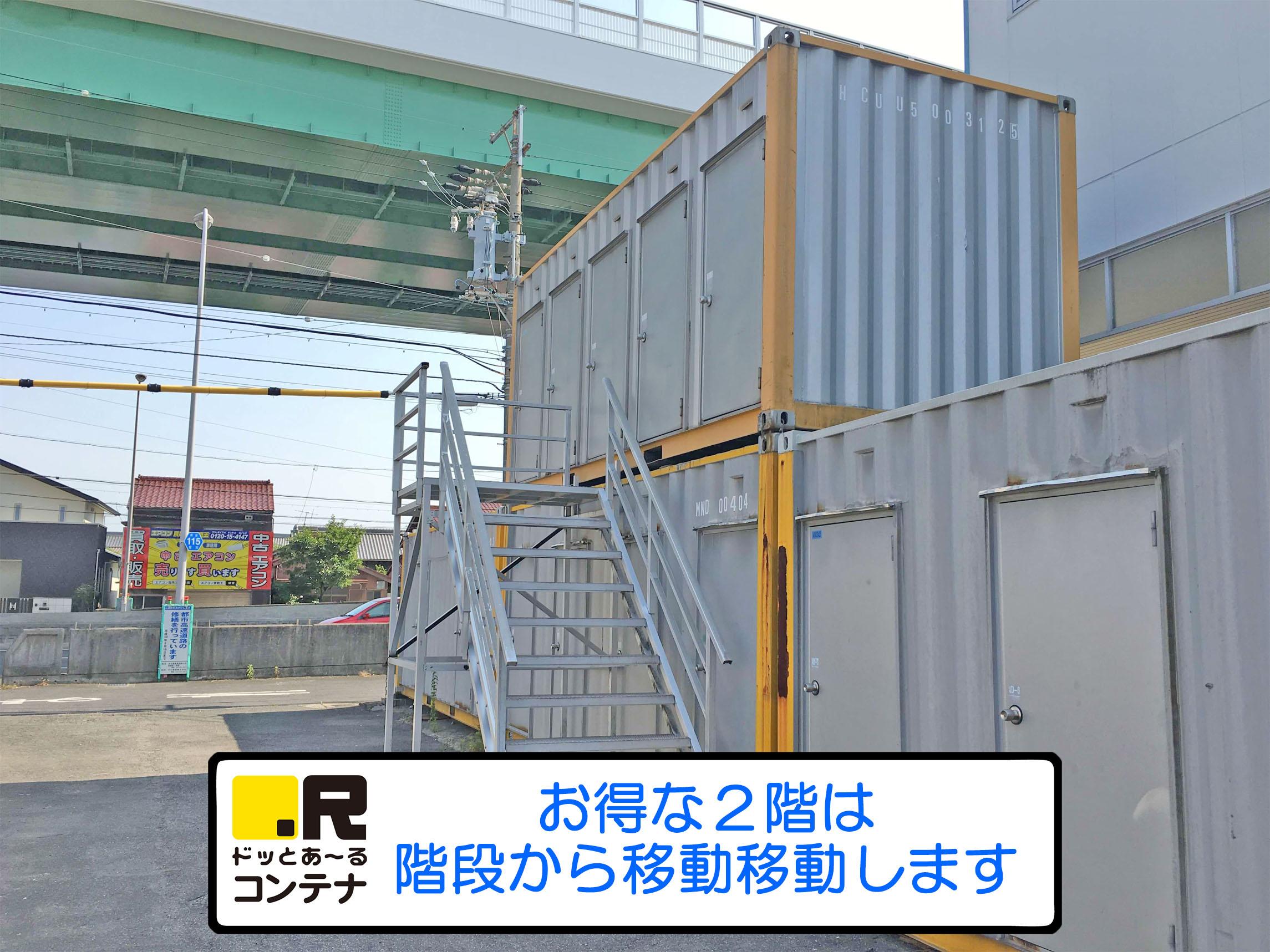 岩塚本通外観3
