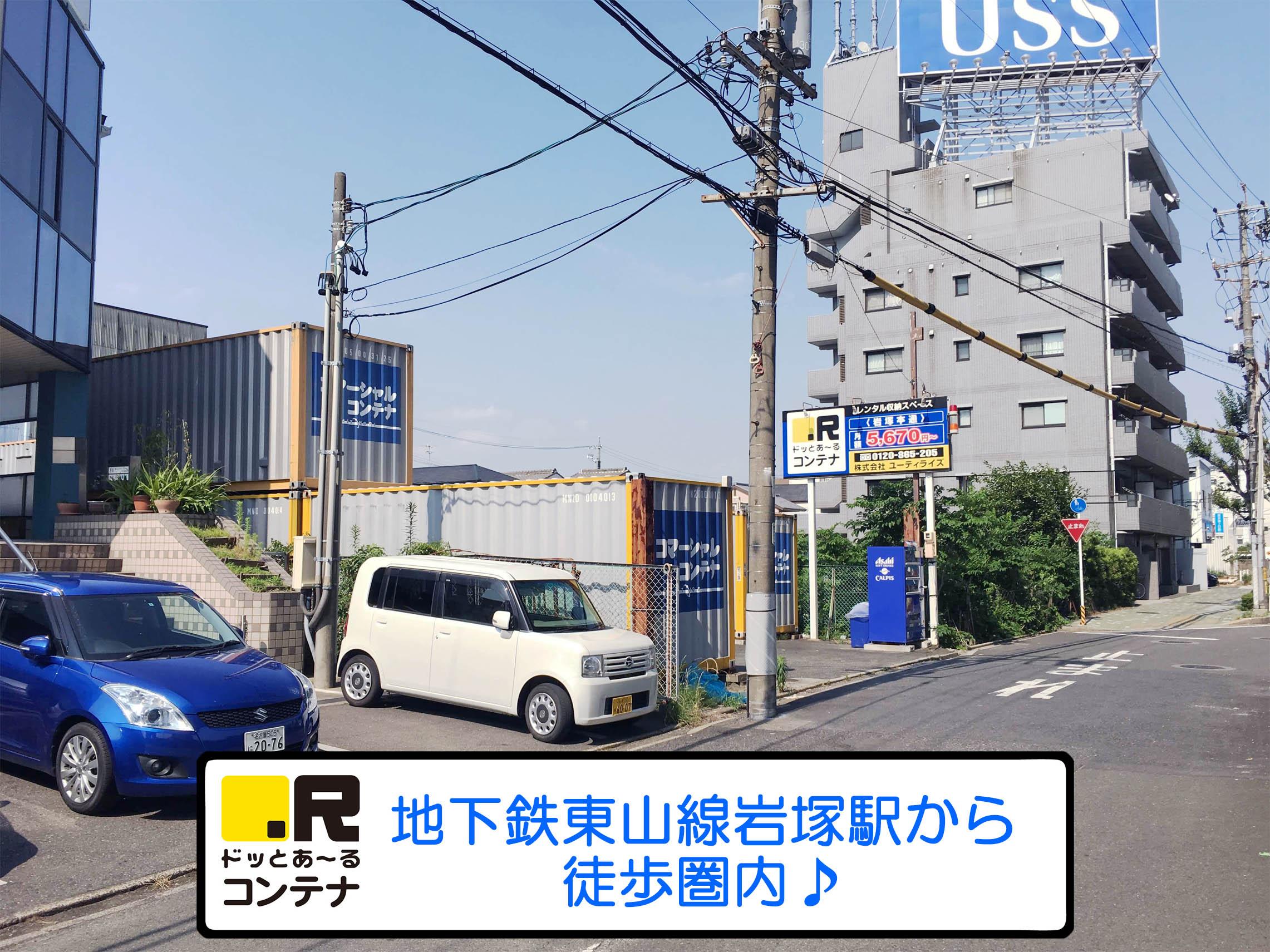 岩塚本通外観6