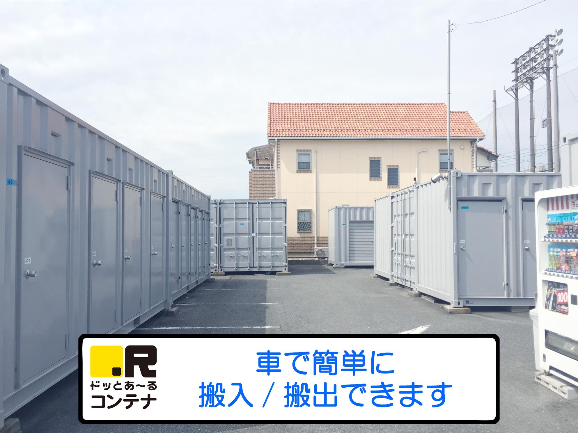 新甚目寺外観5