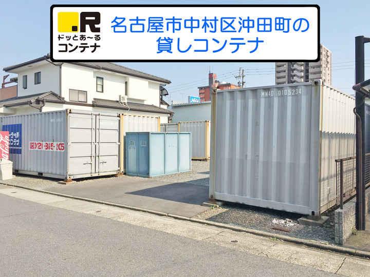畑江通(コンテナ型トランクルーム)外観1