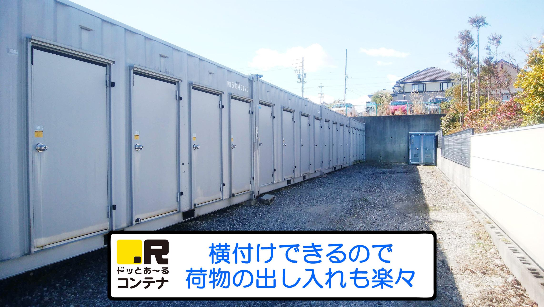 鎌倉台2号外観4