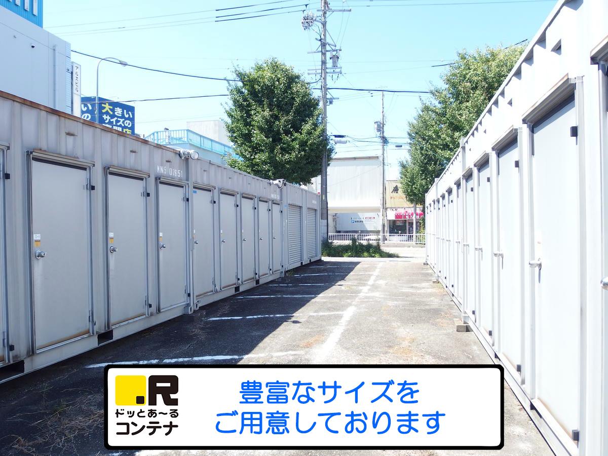 桜本町外観5
