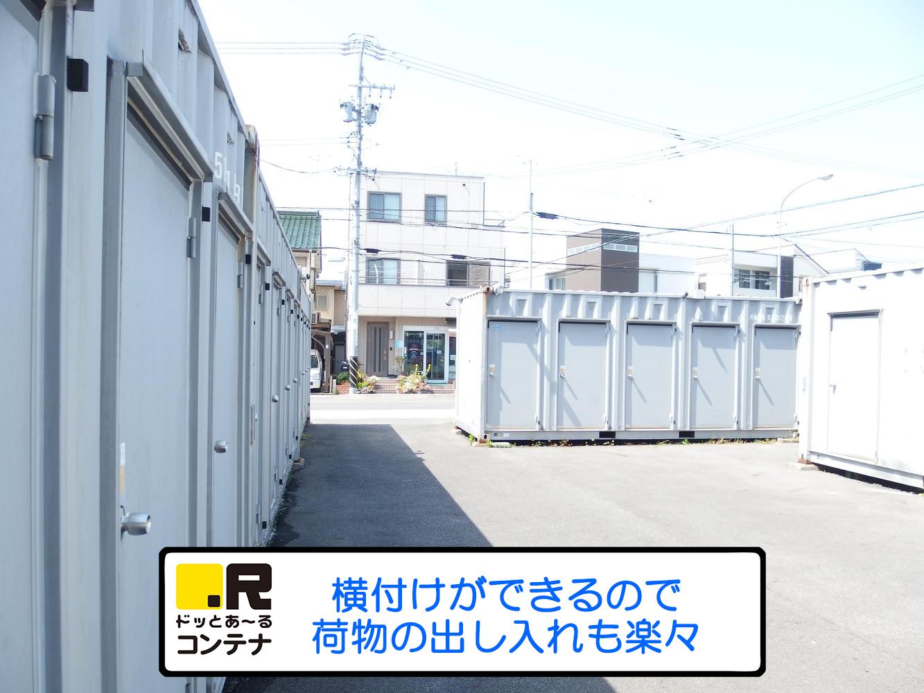 天子田外観5