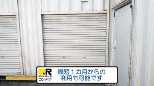 天子田外観6