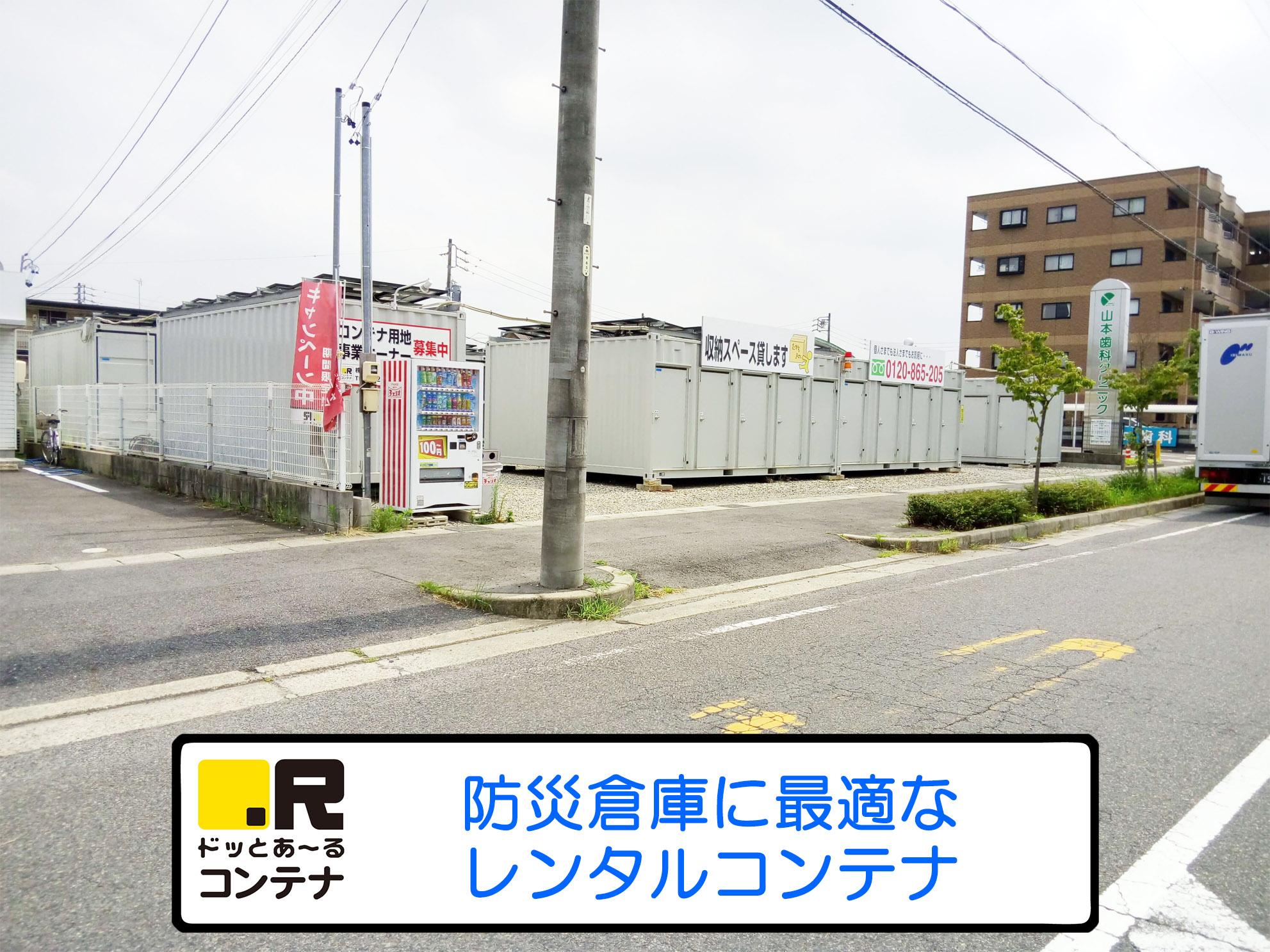 東郷三ツ池外観3