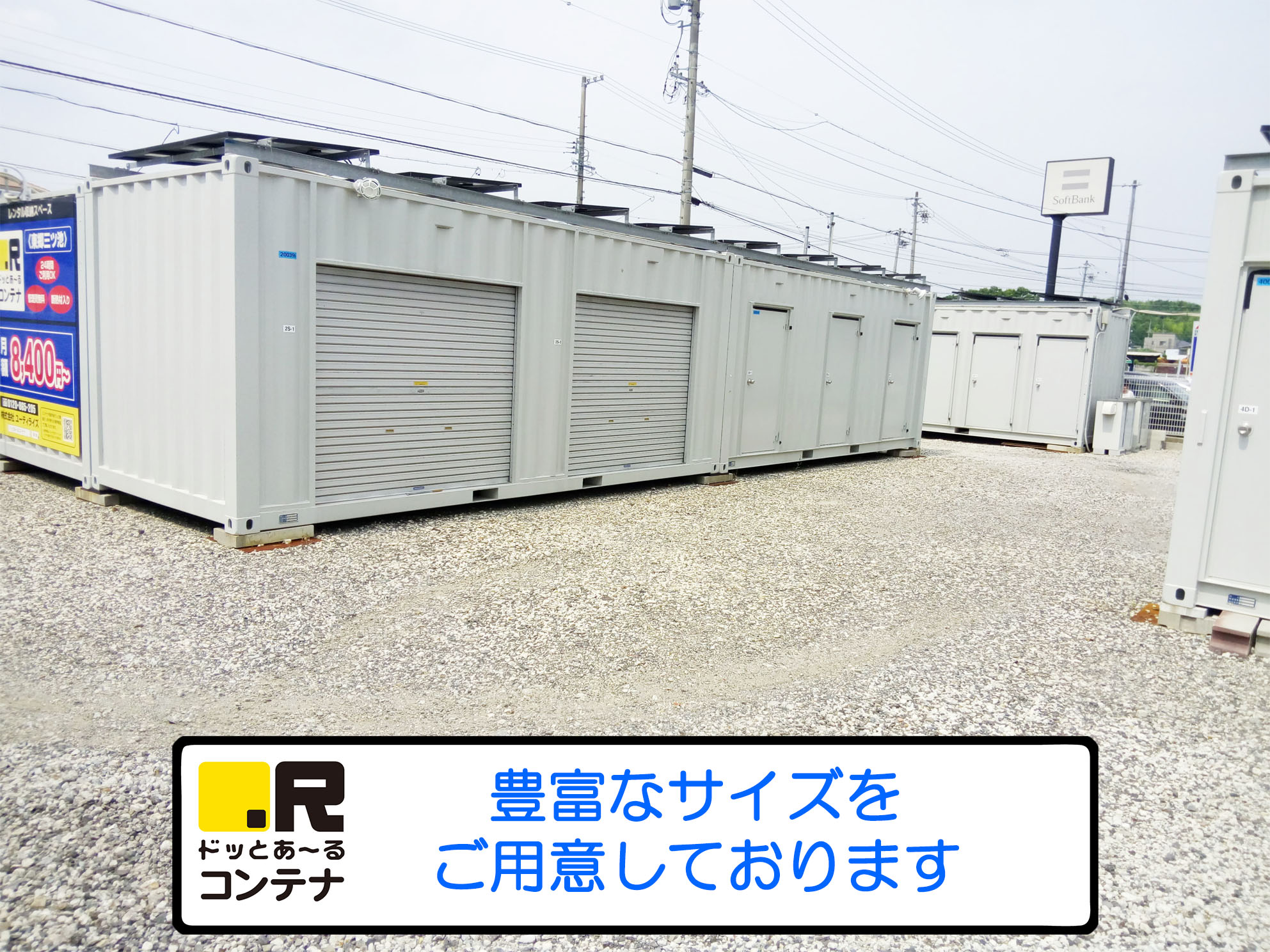 東郷三ツ池外観5