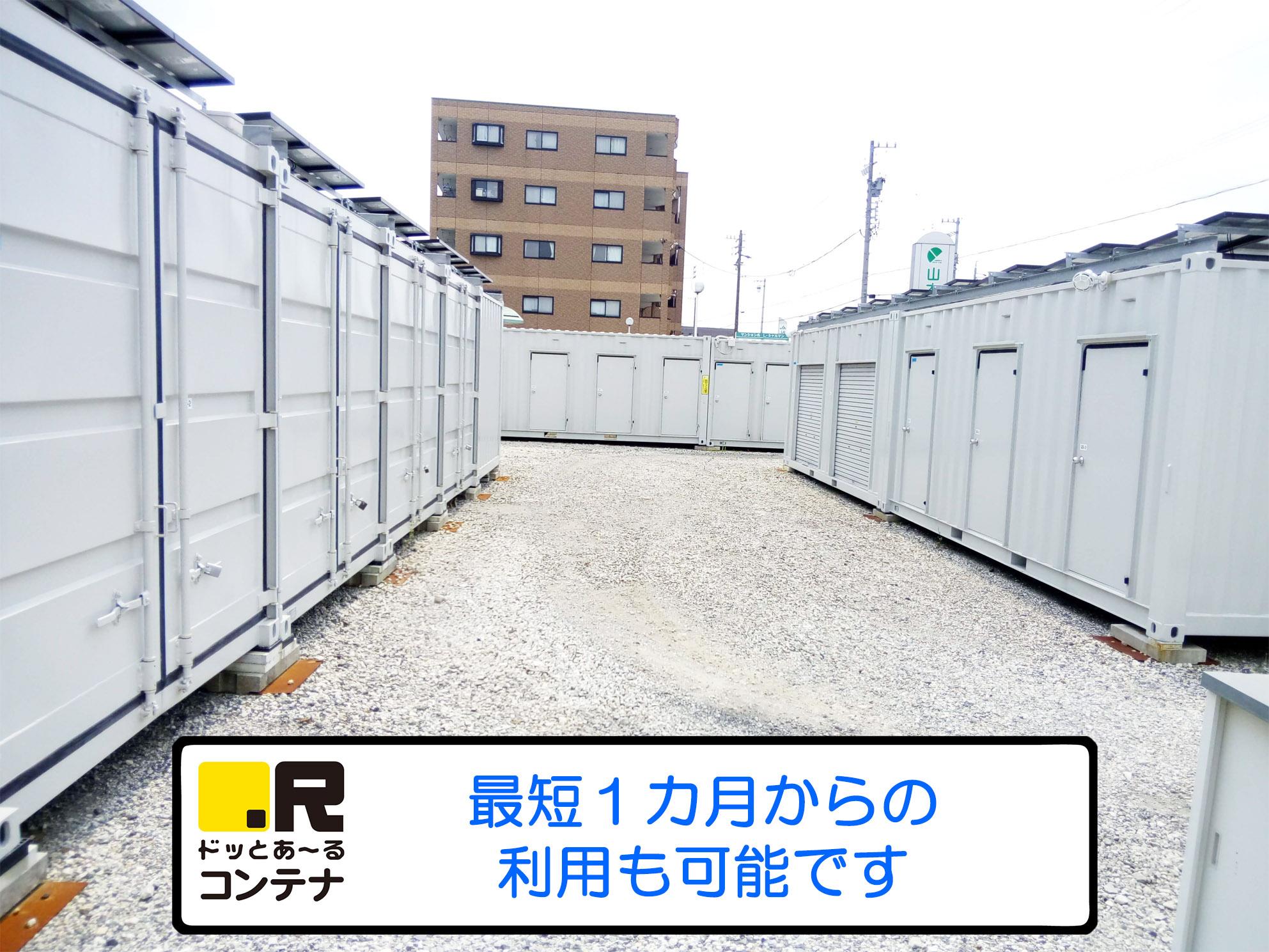 東郷三ツ池外観6