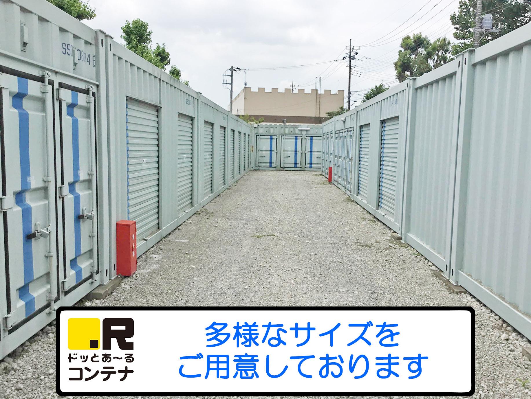 守谷松前台外観4