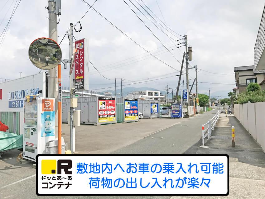 橋本北外観2