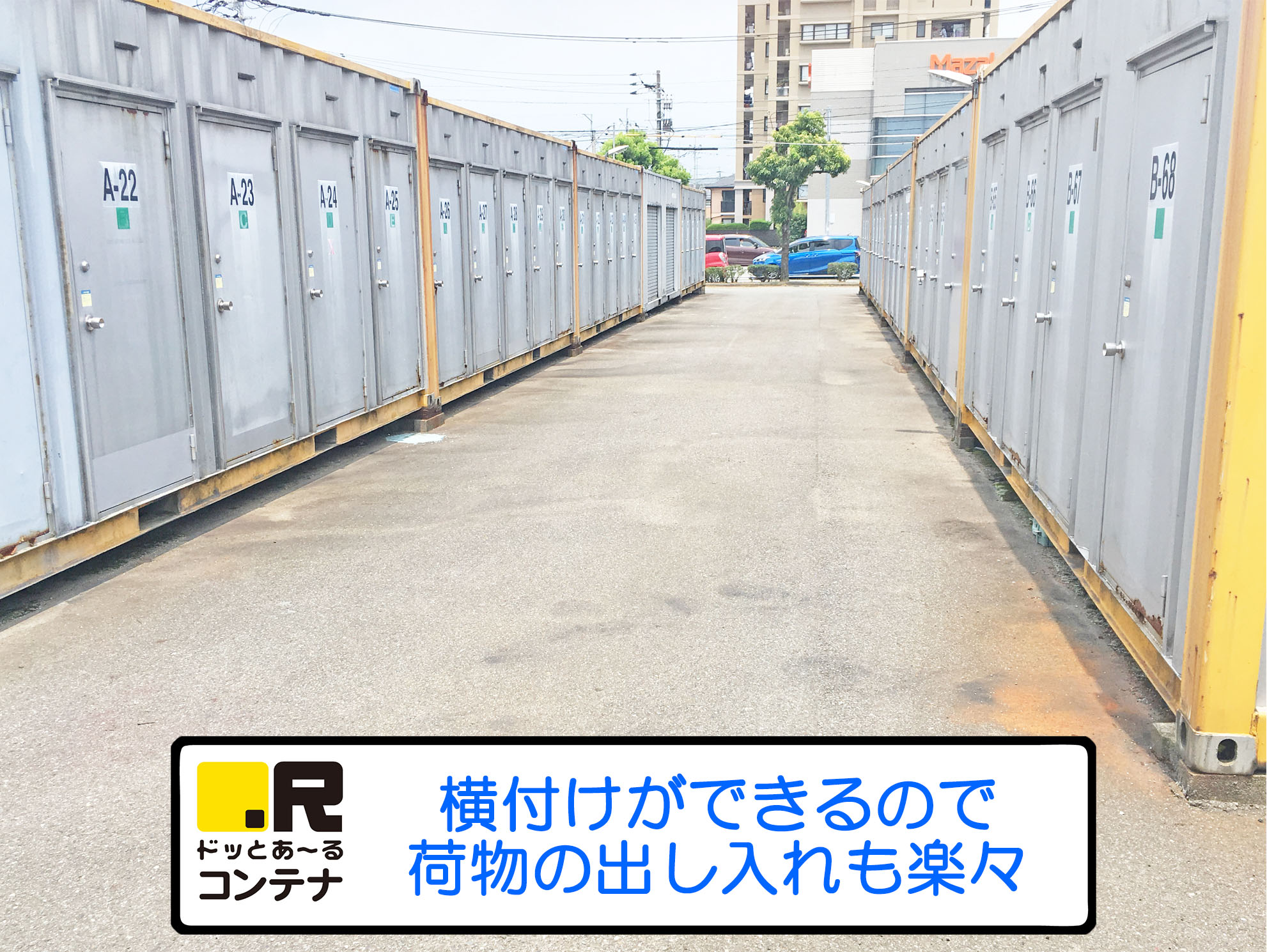 通古賀外観5