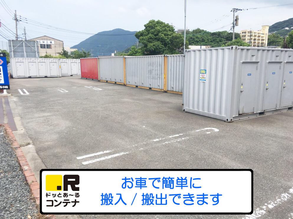 高浜外観4