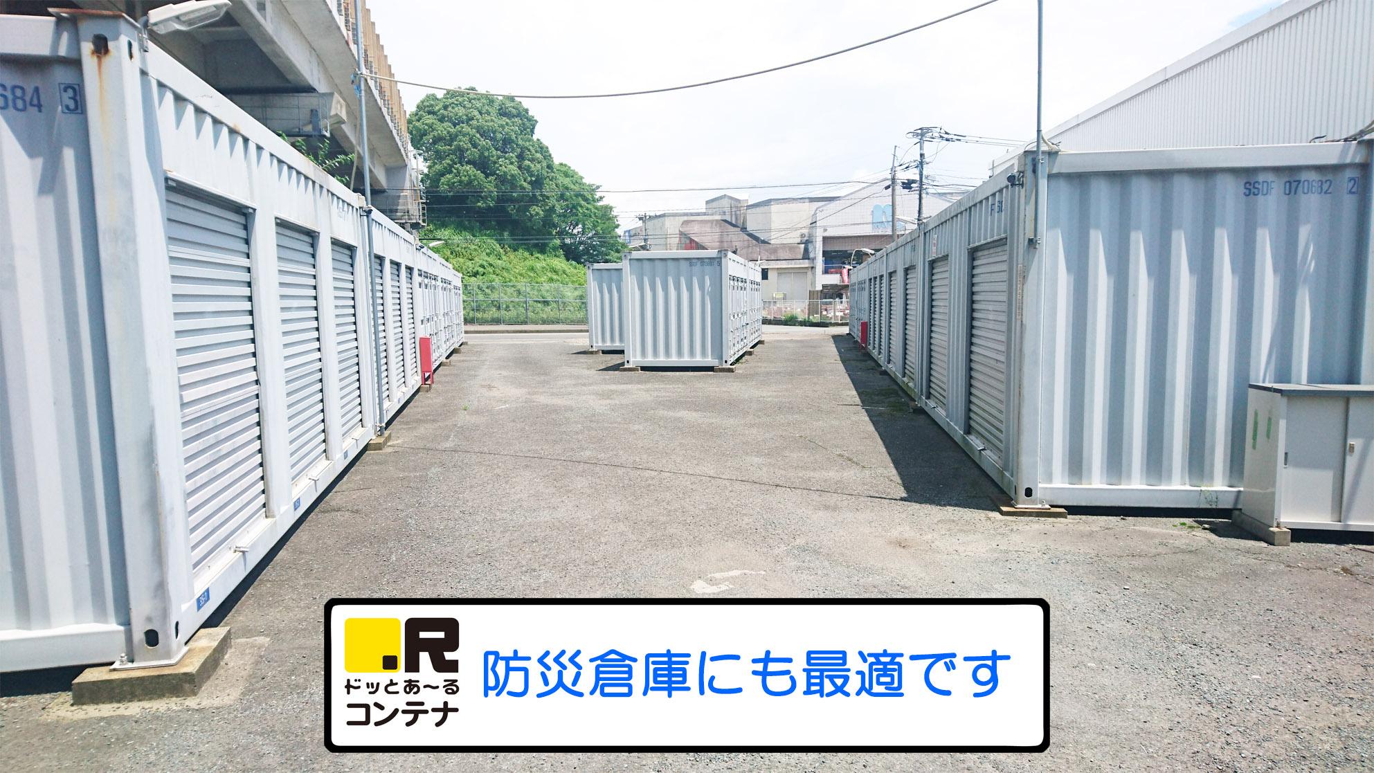 御井旗崎外観4