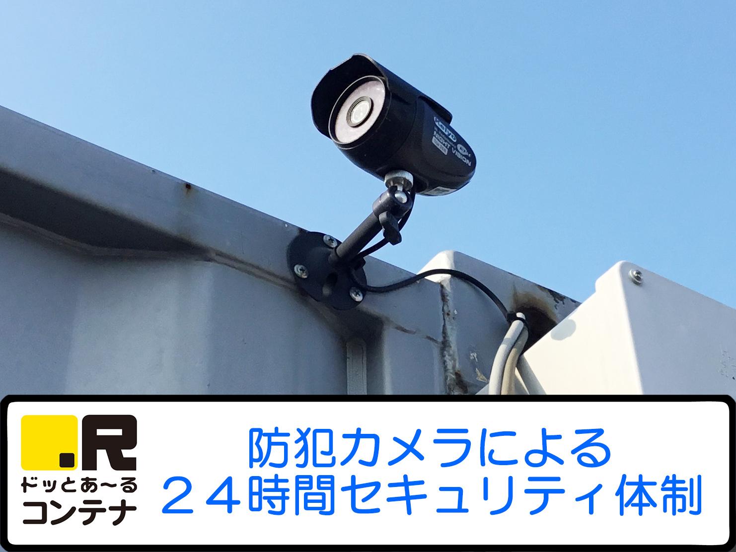 御井旗崎外観7