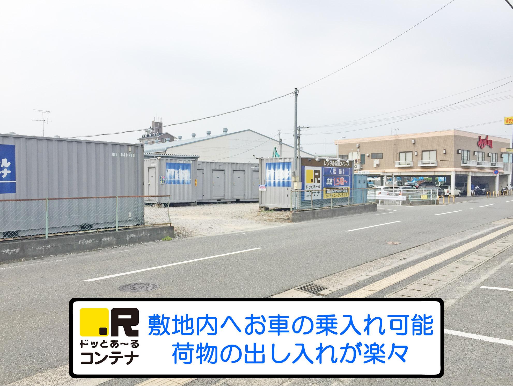 松島外観2