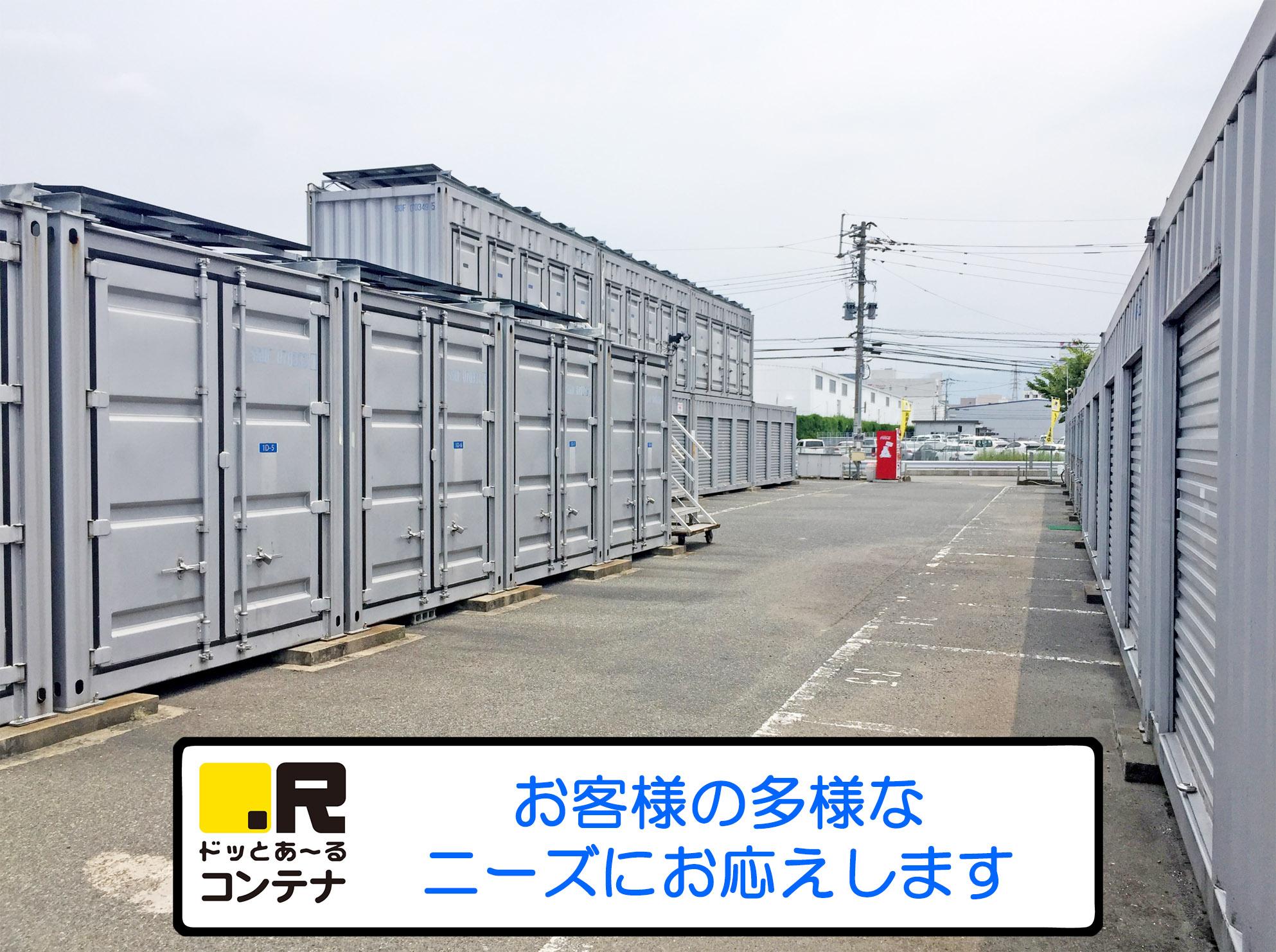 原田外観4