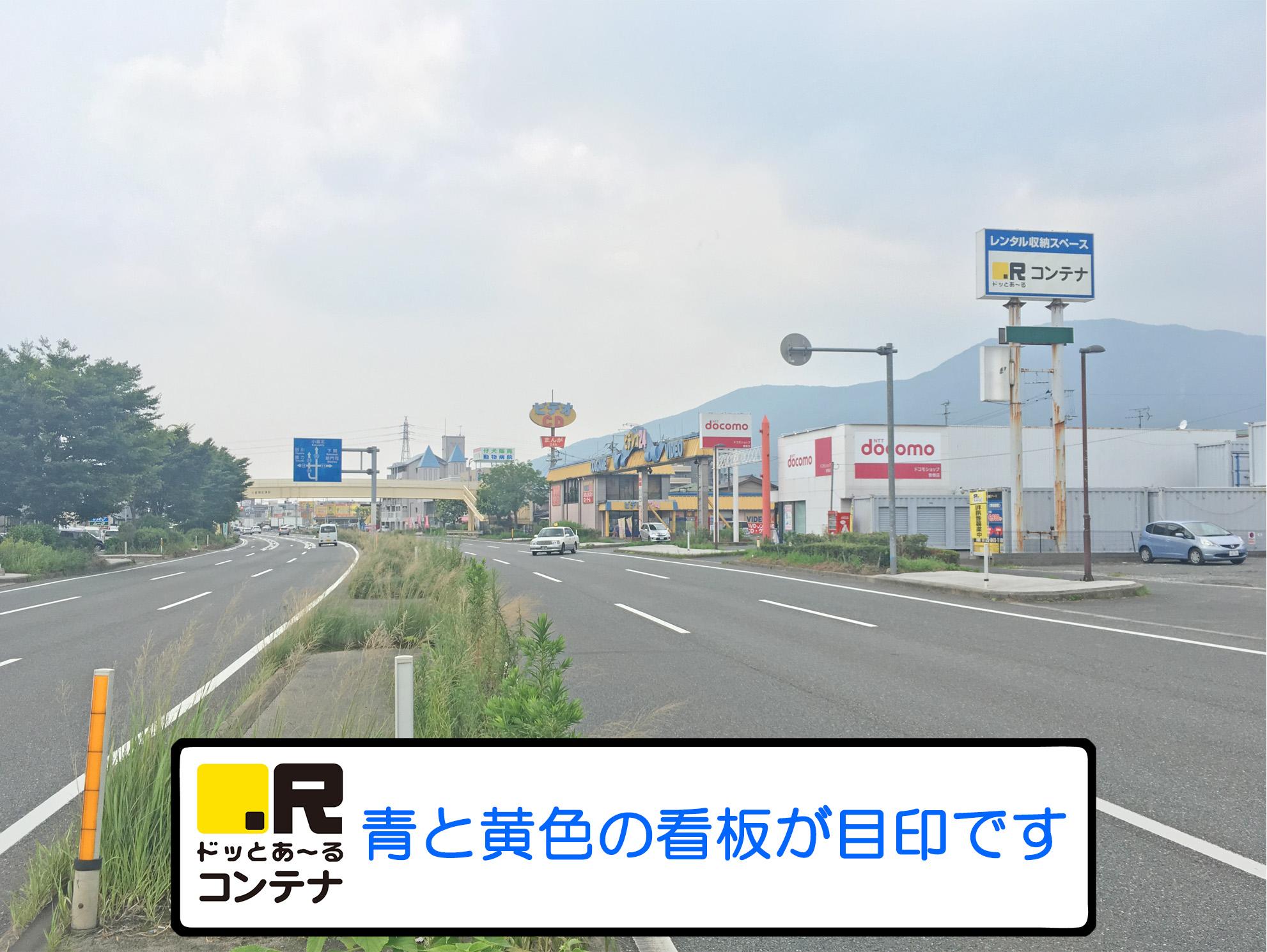 津田新町外観2