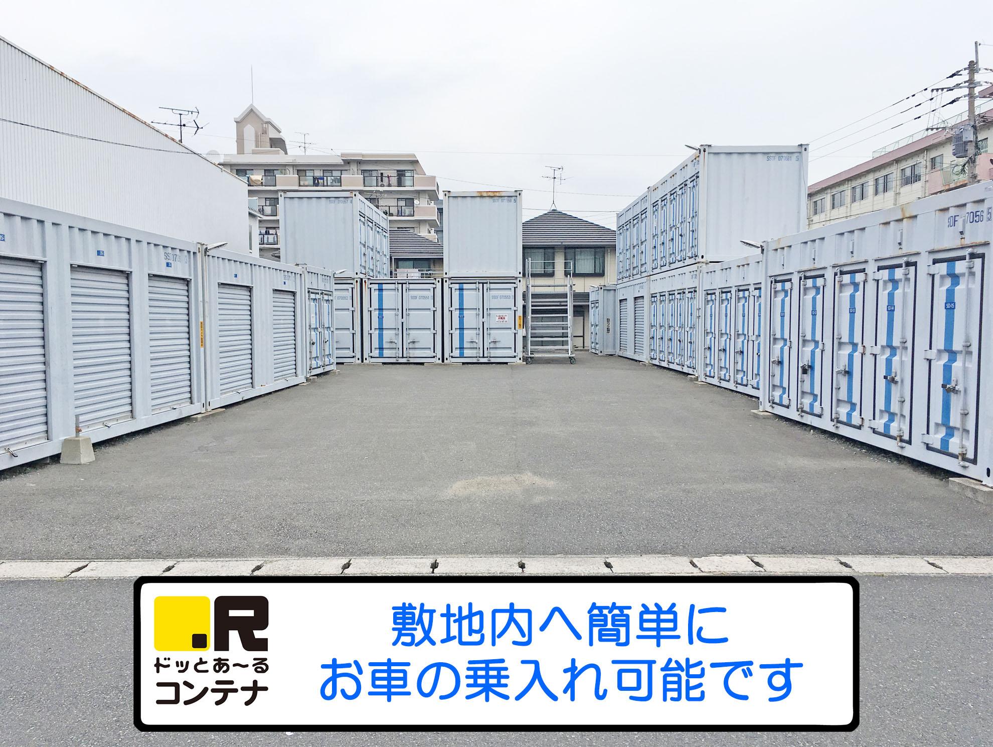 津田新町外観3
