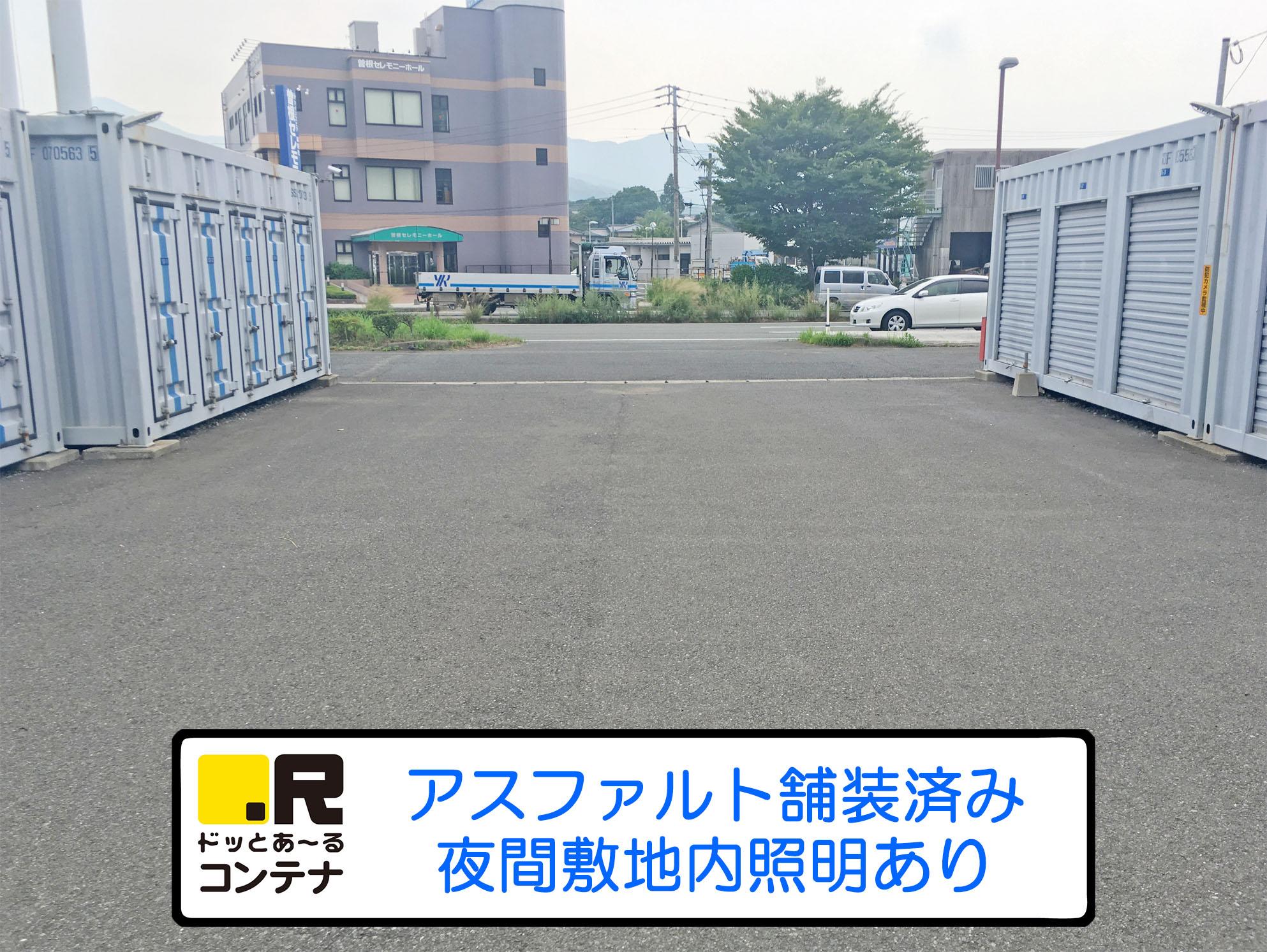 津田新町外観4