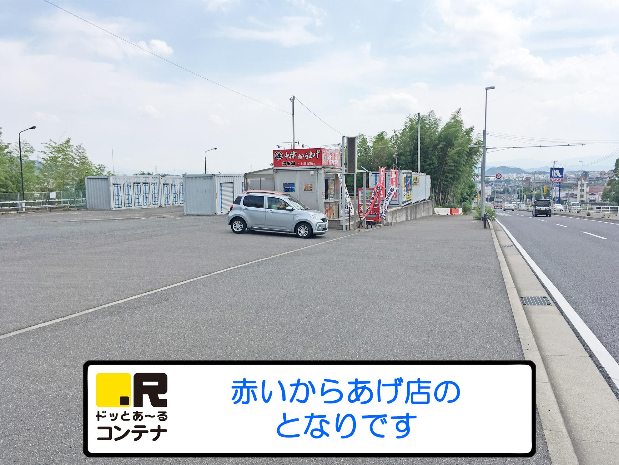 上上津役外観3