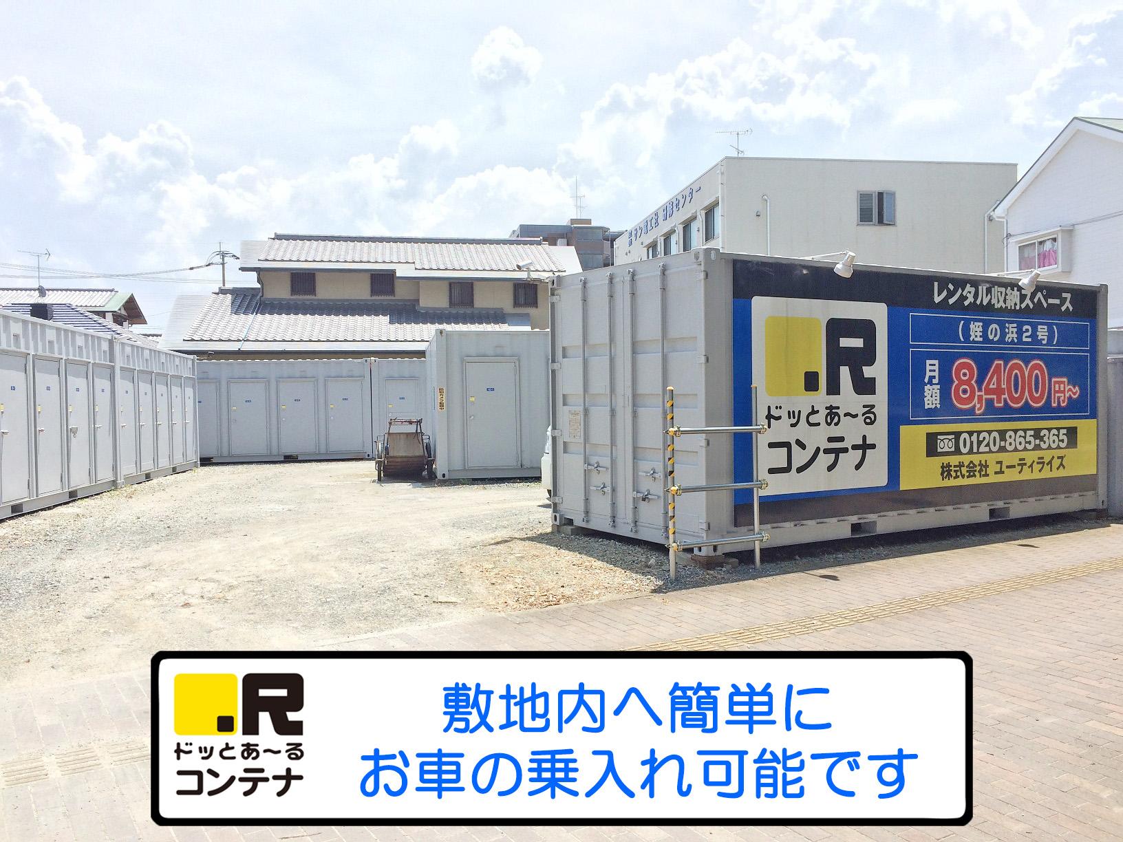 姪浜2号外観3