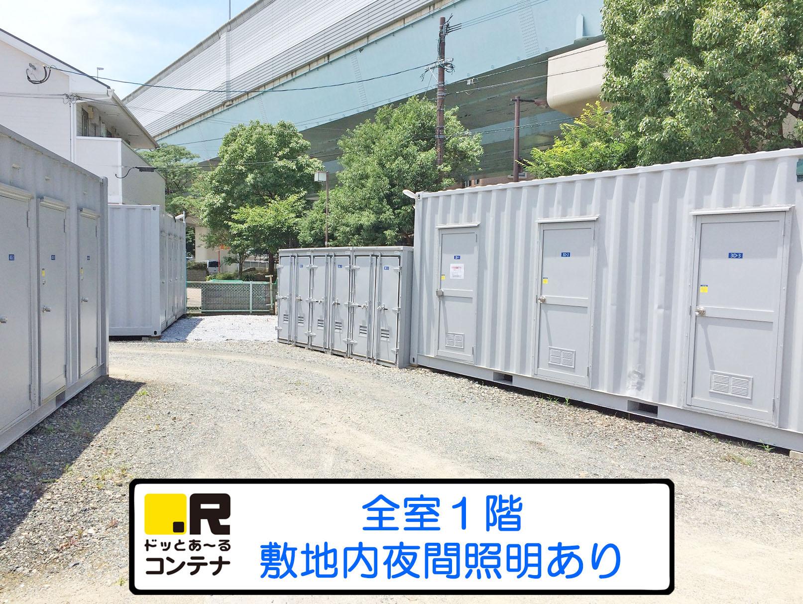 姪浜2号外観4