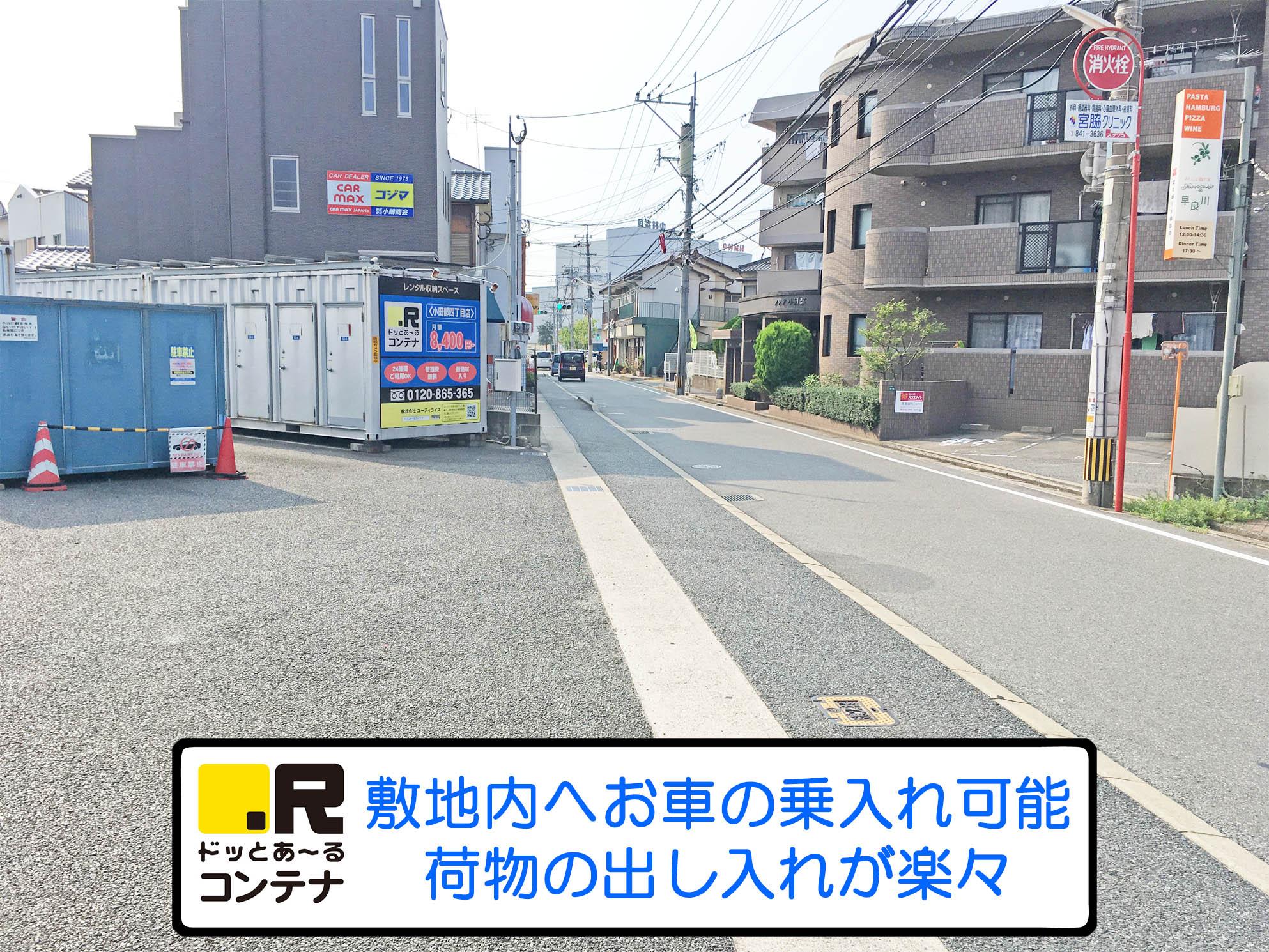 小田部4丁目外観2