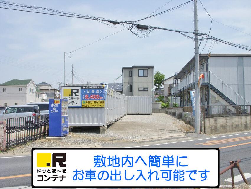 谷塚外観3