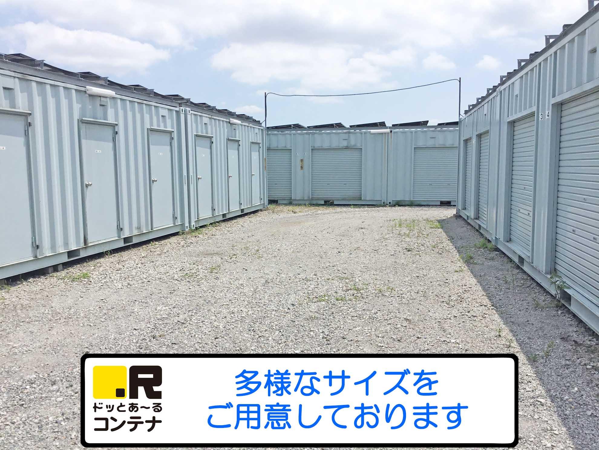 早稲田外観5