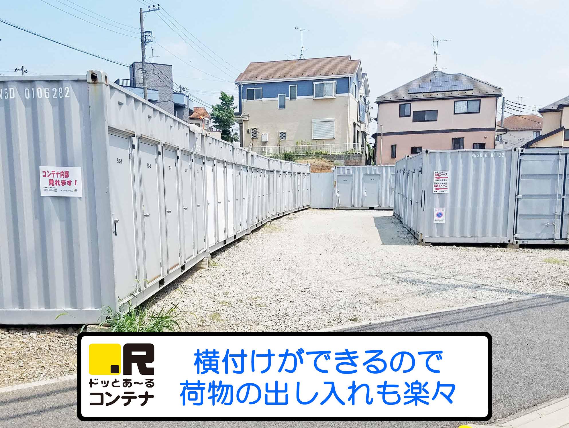 関場町外観4