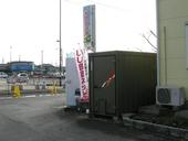 バイクパーク羽生駅西口の物件外観