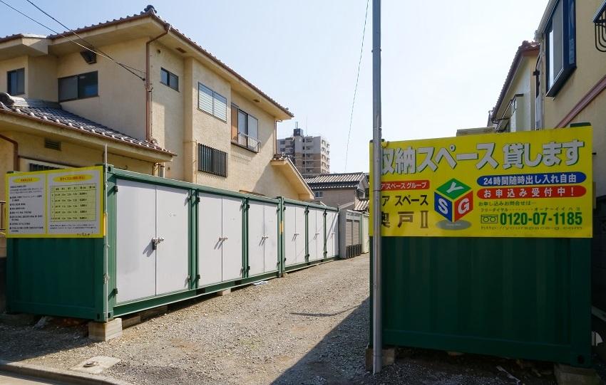 ユアスペース奥戸partⅡ-バイク駐車の物件外観