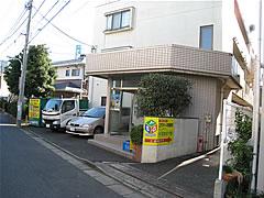ユアスペース赤塚新町-バイク駐車場の物件外観