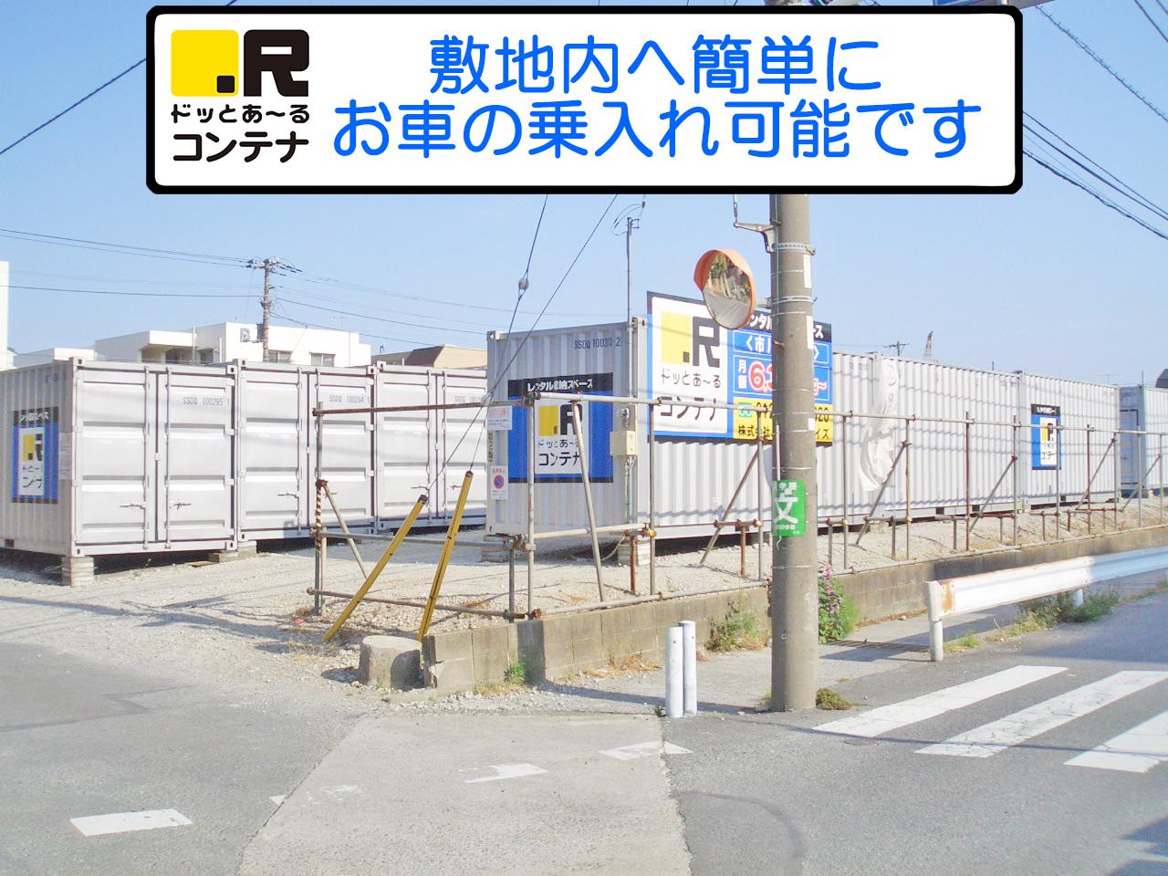 市川田尻外観2