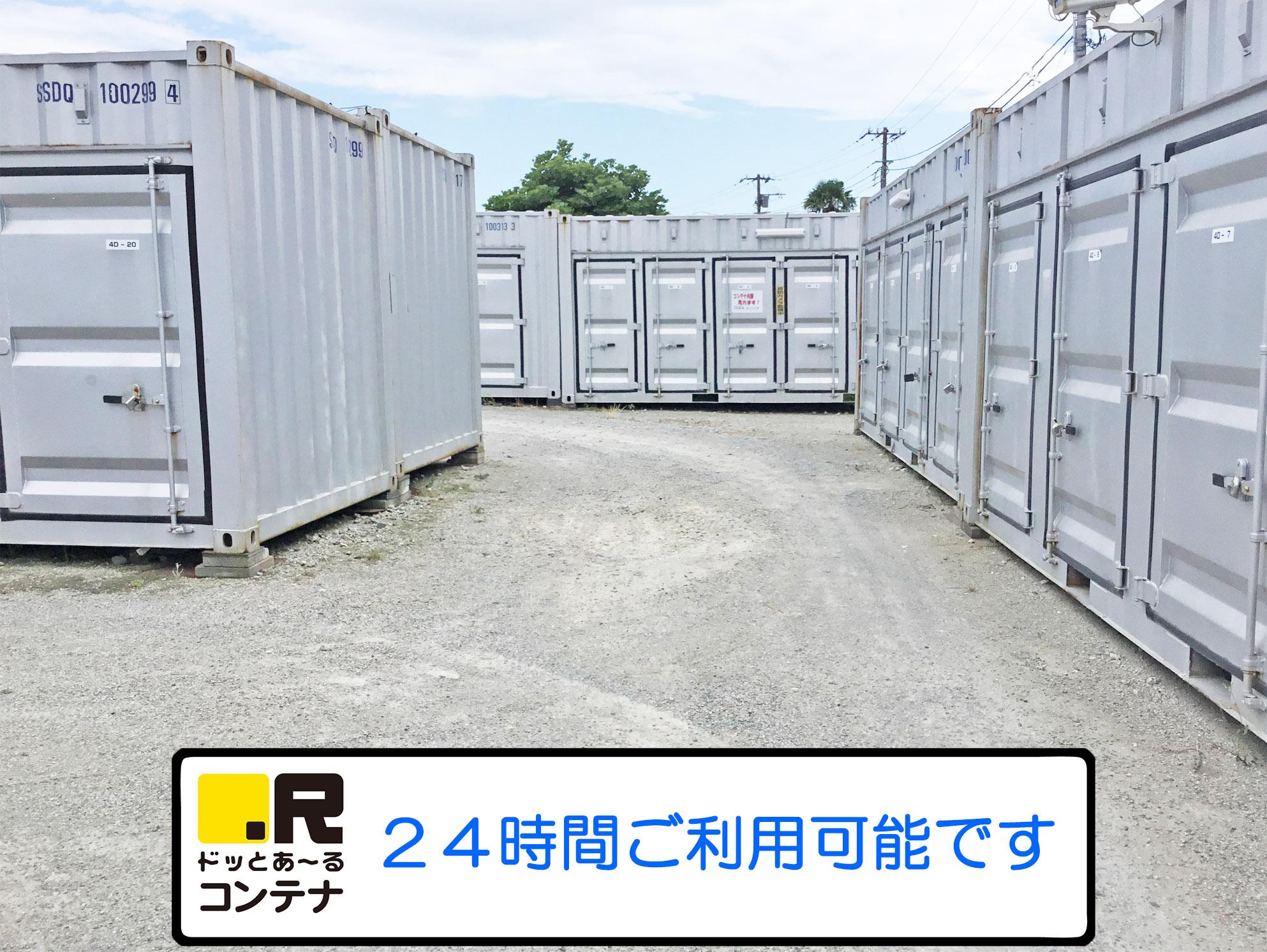 市川田尻外観5