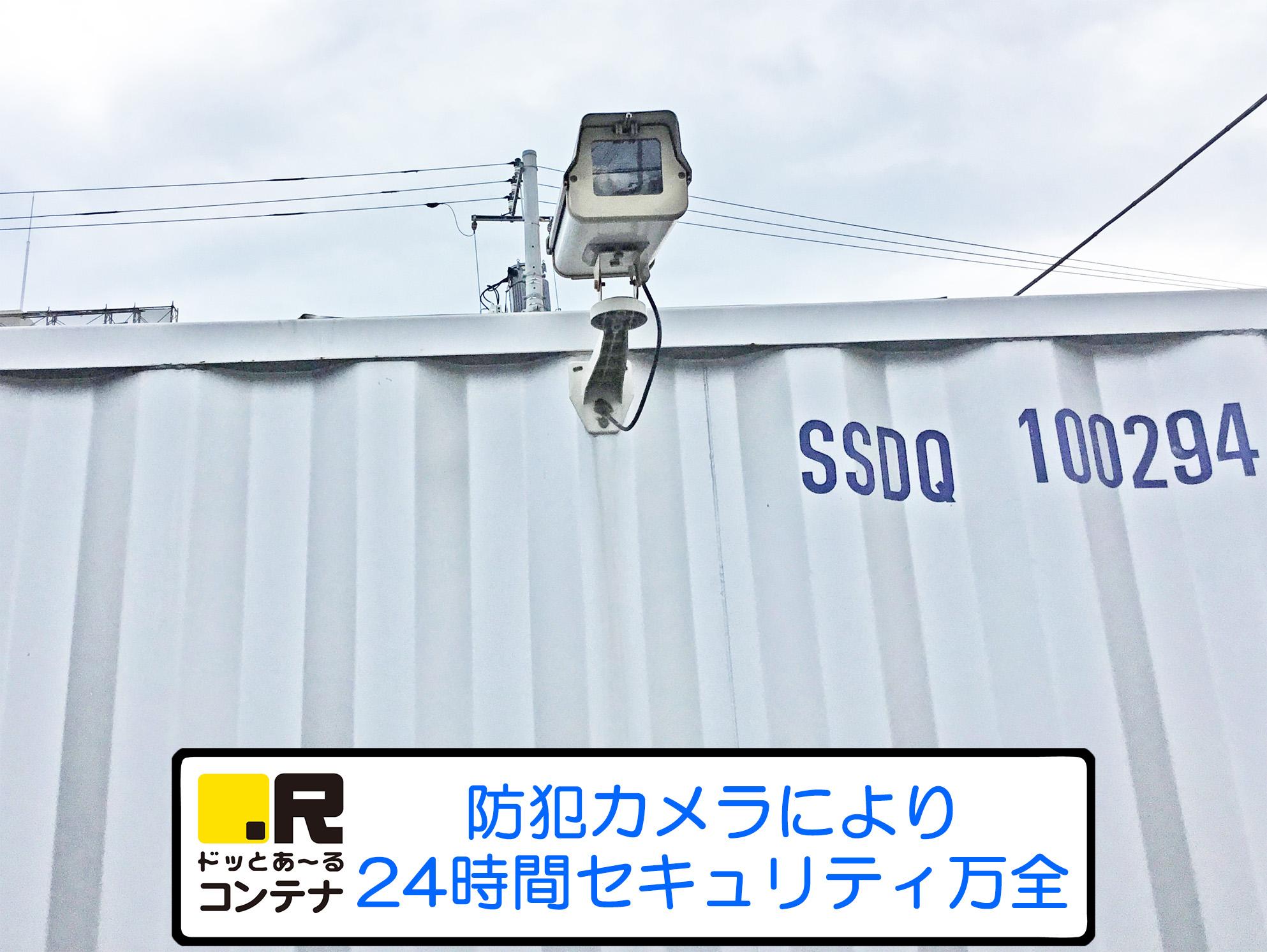 市川田尻外観6