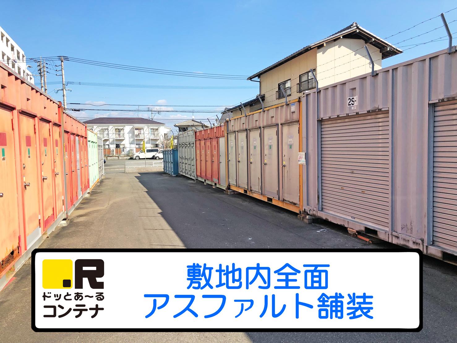 南片江外観4