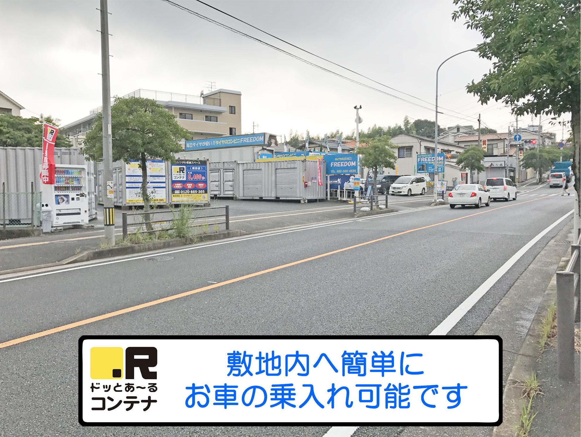 鶴田外観2