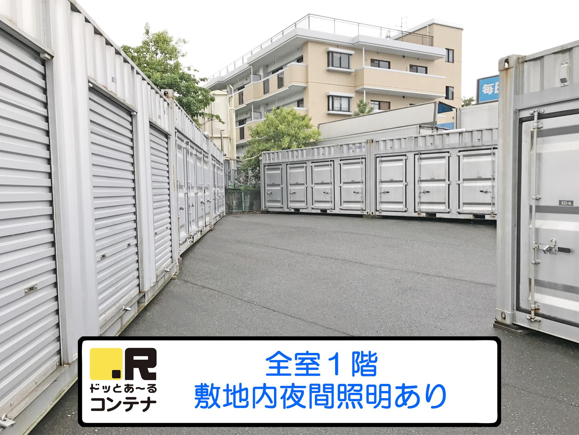 鶴田外観5