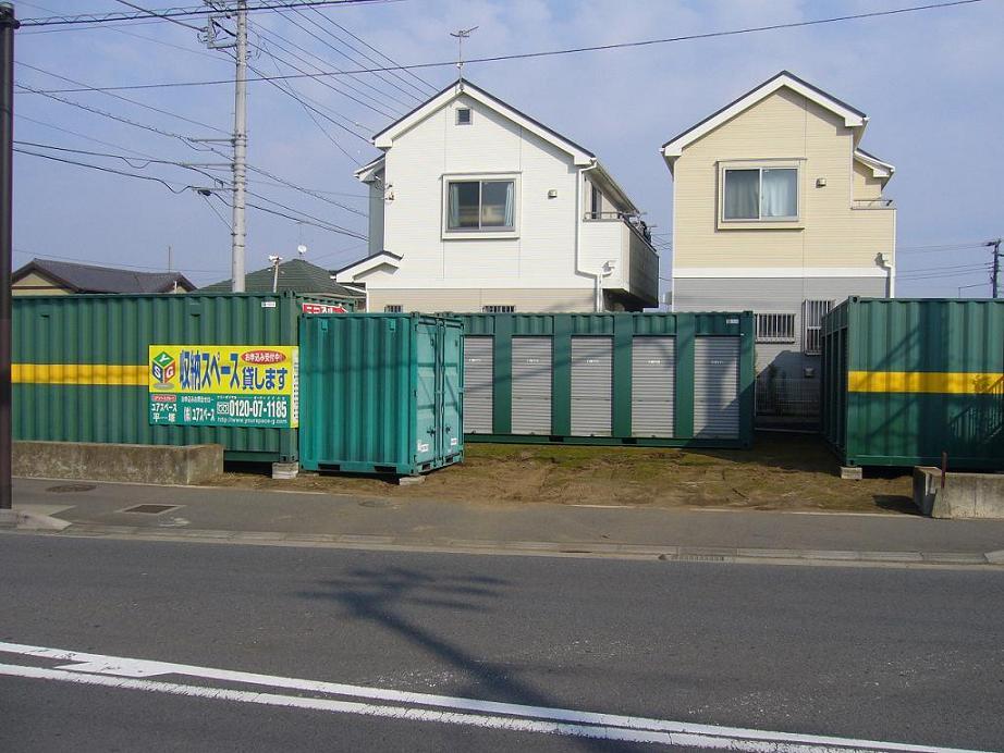 ユアスペース平塚-バイク駐車場の物件外観