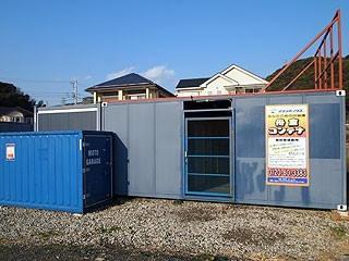 マリンボックス横須賀市舟倉の物件外観
