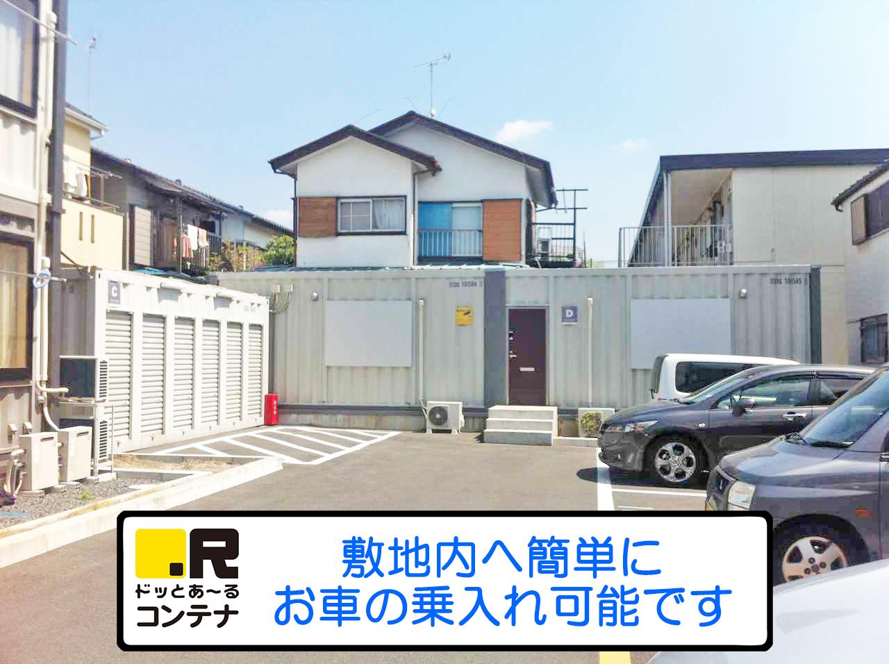 ドッとあ~るコンテナ UTレジデンス港北店外観6