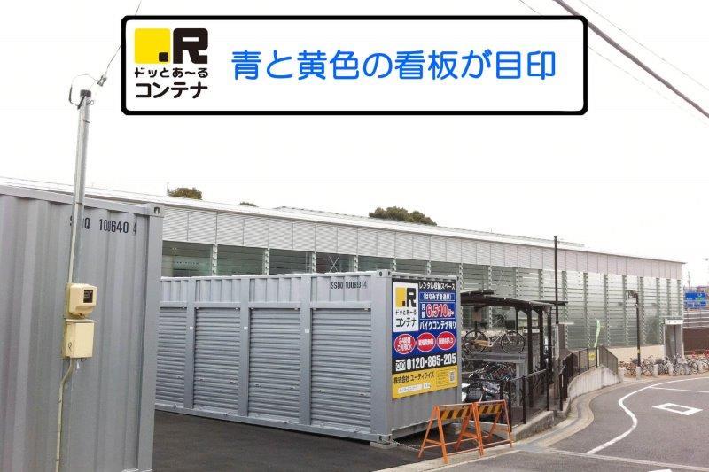 はなみずき通駅外観4
