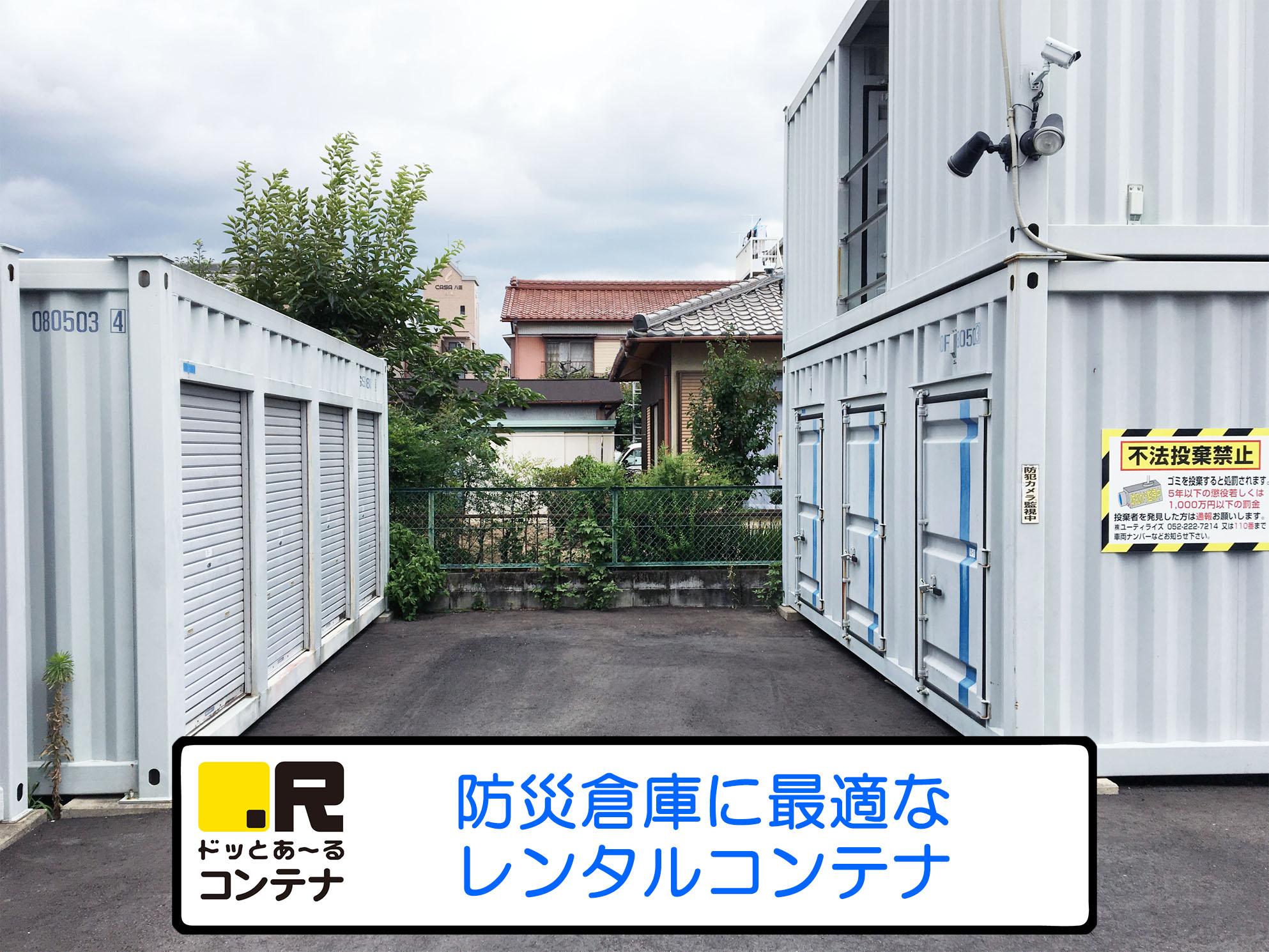 春日井八田外観4