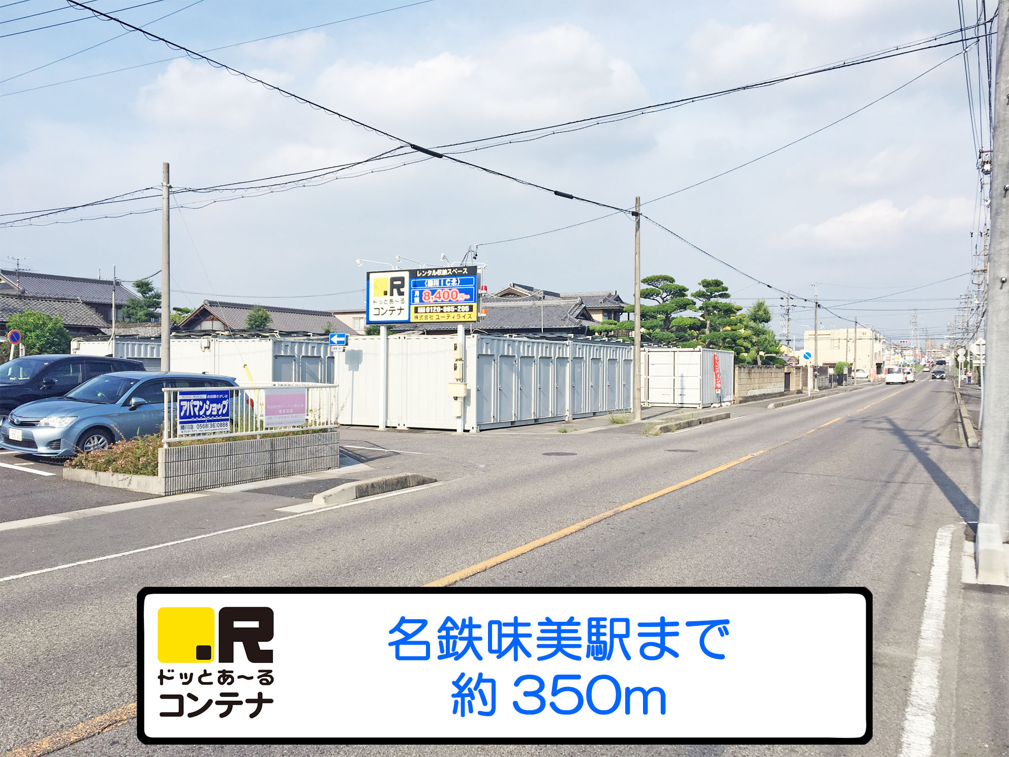 勝川IC北外観2