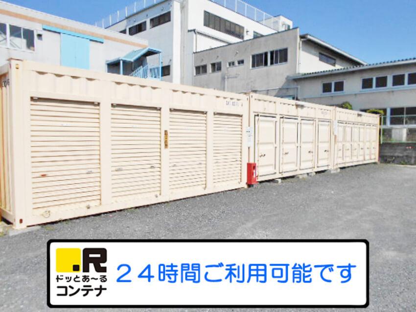 大山駅前外観2