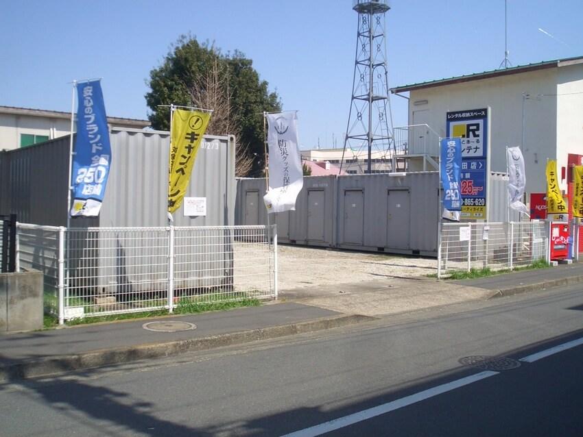 和田外観3