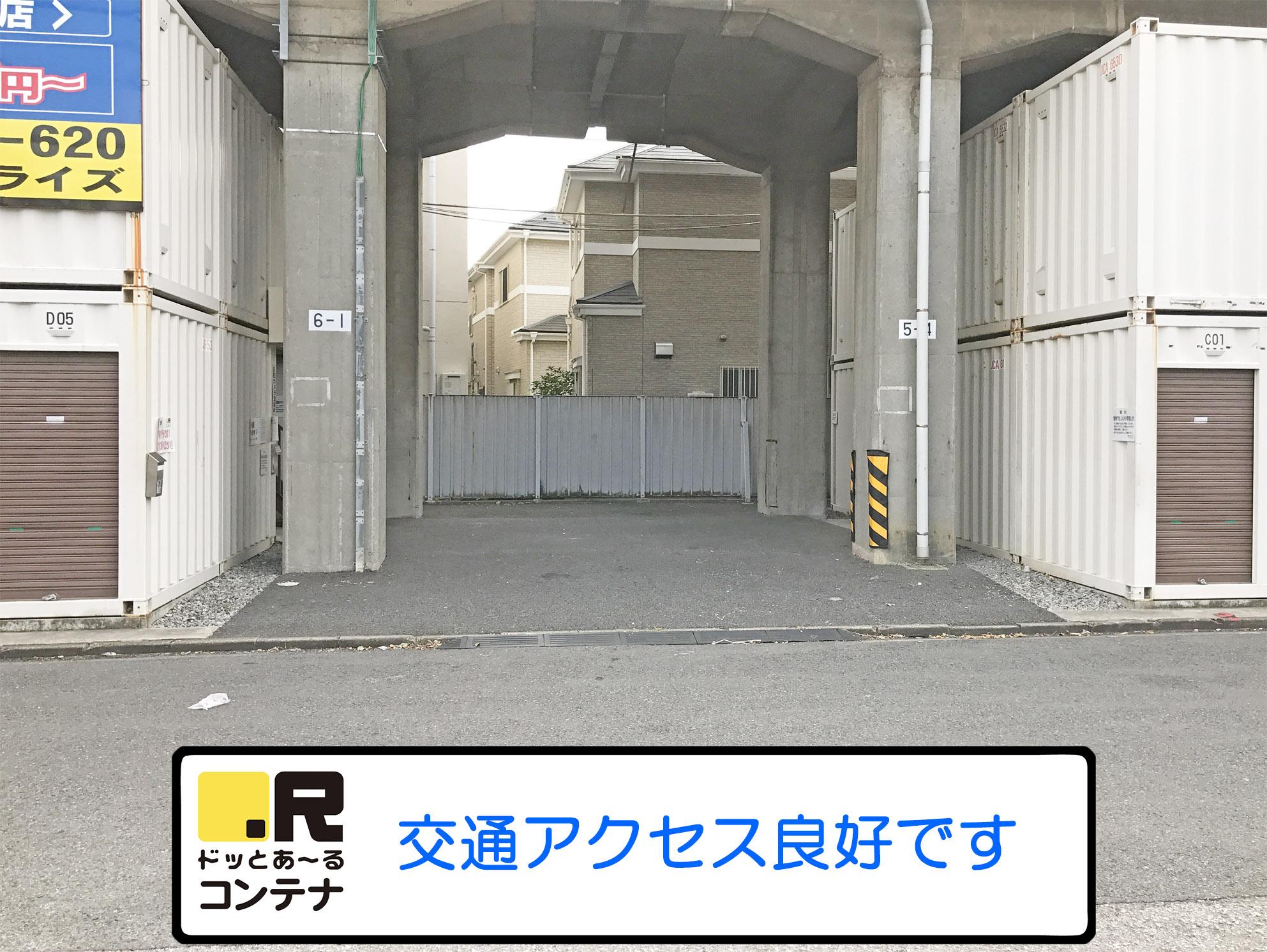 新松戸4丁目外観3