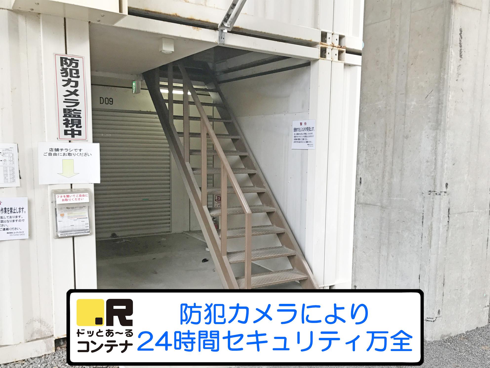 新松戸4丁目外観5
